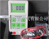 SMHG-6800電機故障診斷儀 SMHG-6800電機故障診斷儀