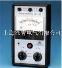 MC-100電動機故障檢測儀 MC-100電動機故障檢測儀