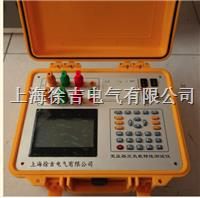 BDS變壓器空負載特性測試儀 BDS變壓器空負載特性測試儀