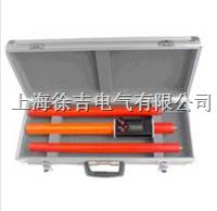 TFD-18發電機定子線圈端部表面電位測量儀 TFD-18發電機定子線圈端部表面電位測量儀