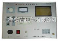 ZKY-2000高壓開關真空度測試儀 ZKY-2000高壓開關真空度測試儀