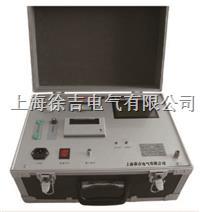 ZKD-III真空管真空度測試儀 ZKD-III真空管真空度測試儀