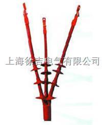 熱收縮電纜附件類 熱收縮電纜附件類