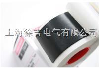 XDJ-80電熱膜防水絕緣膠泥  XDJ-80電熱膜防水絕緣膠泥
