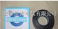 BDD-20半導電橡膠帶 BDD-20半導電橡膠帶