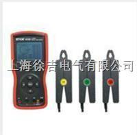 ETCR4300-三相數字相位伏安表 ETCR4300-三相數字相位伏安表