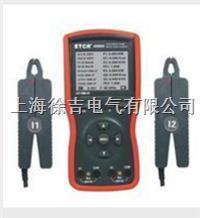 ETCR4000A-智能型雙鉗數字相位伏安表  ETCR4000A-智能型雙鉗數字相位伏安表