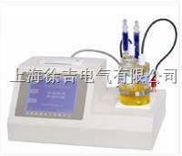 SCKF106型微量水分測定儀 SCKF106型微量水分測定儀
