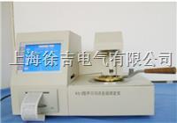 SCKS402型開口閃點自動測定儀  SCKS402型開口閃點自動測定儀