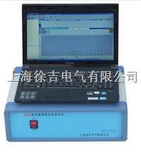 ST-3006頻響法變壓器繞組變形測試裝置 ST-3006頻響法變壓器繞組變形測試裝置