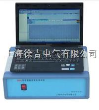 ST-RX2000變壓器繞組變形測量儀 ST-RX2000變壓器繞組變形測量儀