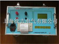 BC2540接地線成組直流電阻測試儀 BC2540接地線成組直流電阻測試儀