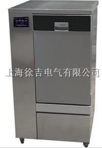 MAVW-21/39/46多功能全自動器皿清洗系統  MAVW-21/39/46多功能全自動器皿清洗系統