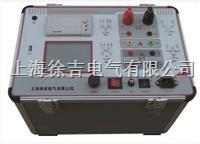 SUTEC全自動互感器伏安特性測試儀(具有B型所有功能外 提高輸出電壓和電流) SUTEC全自動互感器伏安特性測試儀(具有B型所有功能外 提高輸出電壓和電流)