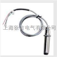 IR-230A在線紅外溫度傳感器 IR-230A在線紅外溫度傳感器