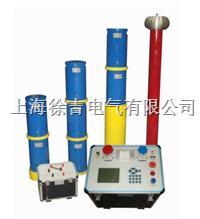 XUJI3000-100/80串聯諧振試驗變壓器 XUJI3000-100/80交流耐壓試驗變壓器 XUJI3000-100/80便攜式交流耐壓試驗裝置 XUJI3000-100/80