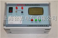 SUTE8110配網電容電流測試儀 SUTE8110配網電容電流測試儀