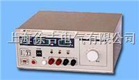 HT2572接地電阻測量儀 HT2572接地電阻測量儀