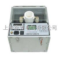 JJC-II微電腦絕緣油介電強度測試儀 JJC-II