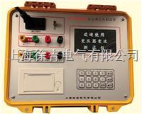 YDB-II變壓器變比全自動測試儀 YDB-II