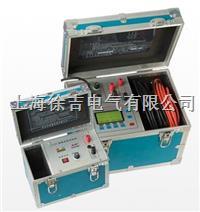JYR(10C)/JYR(05C)直流電阻測試儀 JYR(10C)/JYR(05C)