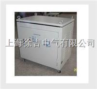 SG系列隔離升降變壓器 SG系列