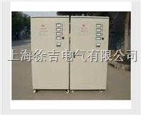 TNS—P 型系列三相平衡式自動穩壓器 TNS—P 型