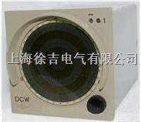 DCW光點矢量表,精密儀表,標準儀表 DCW