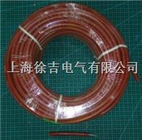 AGG-AC-35KV硅橡膠高壓線
