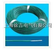 UL 3135 硅橡膠電線 UL3135
