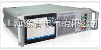 STR3030A1三相標準源(中)英文版  STR3030A1三相標準源(中)英文版