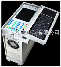 STR-JBY1033微機繼電保護測試儀  STR-JBY1033