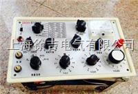 QS28A 萬能電橋 QS28A