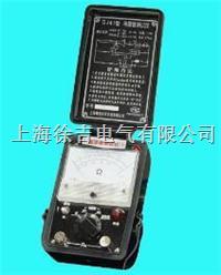 QJ41 電雷管測試儀 QJ41