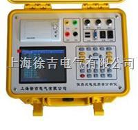 YW-DZ電能質量分析儀(臺式) YW-DZ