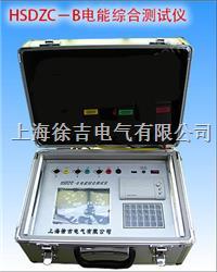 HSDZC-B電能綜合測試儀  HSDZC-B