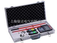 KT6900B全智能無線高低壓語音核相儀