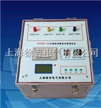 HTDW-5A大地網接地電阻測試儀 HTDW-5A