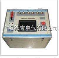 ST330C热继电器校验仪 ST330C热继电器校验仪