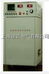 ZJ-20S电机匝间耐压试验仪 ZJ-20S电机匝间耐压试验仪