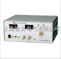 FC-10对地冲击波耐压试验仪 FC-10对地冲击波耐压试验仪