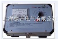 FZY-3矿用杂散电流测定仪 FZY-3矿用杂散电流测定仪