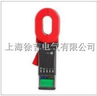 ETCR2100+钳形接地电阻仪 ETCR2100+钳形接地电阻仪