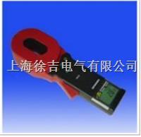 ETCR2000实用型钳形接地电阻仪 ETCR2000实用型钳形接地电阻仪
