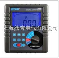 ETCR3000数字式接地电阻仪 ETCR3000数字式接地电阻仪