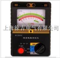 BC2533新型绝缘电阻测试仪 BC2533新型绝缘电阻测试仪