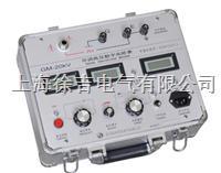 GM-20kV可调特高压数字兆欧表、绝缘电阻特性测试仪  GM-20kV可调特高压数字兆欧表、绝缘电阻特性测试仪