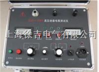 GJC-10KV高压绝缘电阻测试仪  GJC-10KV高压绝缘电阻测试仪