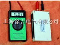 YFT-2014耐油防腐涂料电阻率测定仪 YFT-2014耐油防腐涂料电阻率测定仪