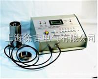 CM-11型(YX-1154B改进)精密宽量程油料(液态烃)电导率测定仪 CM-11型(YX-1154B改进)精密宽量程油料(液态烃)电导率测定仪